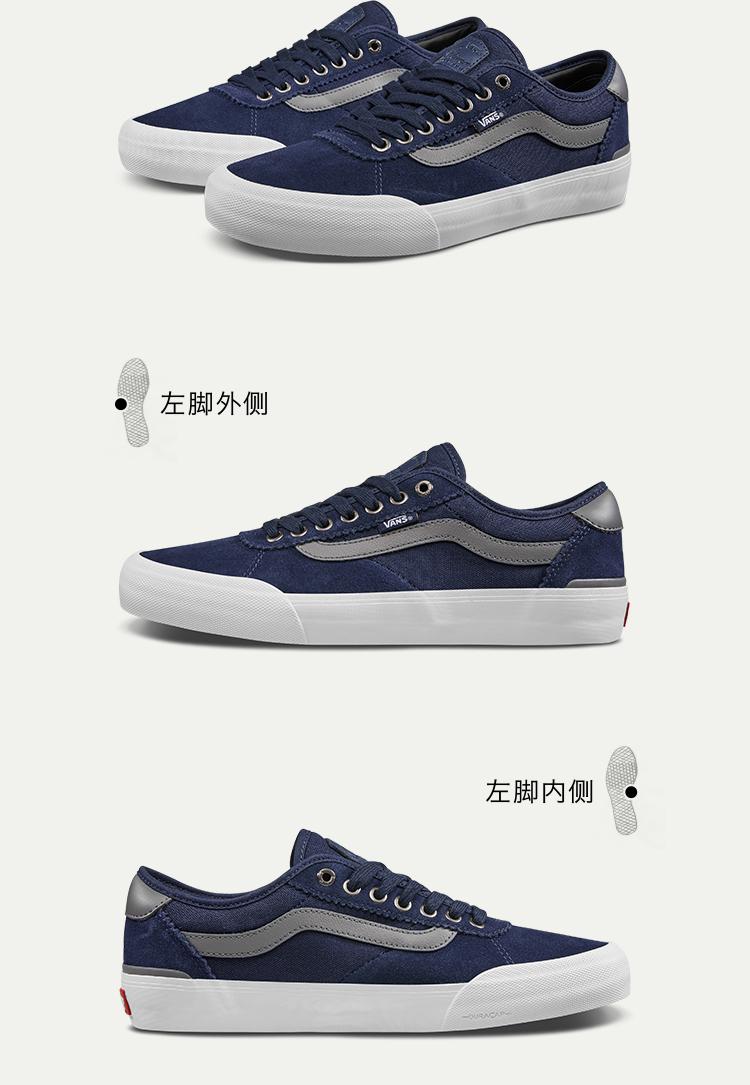 VANS(范斯)Chima-Pro-2男款滑板鞋(深蓝色)