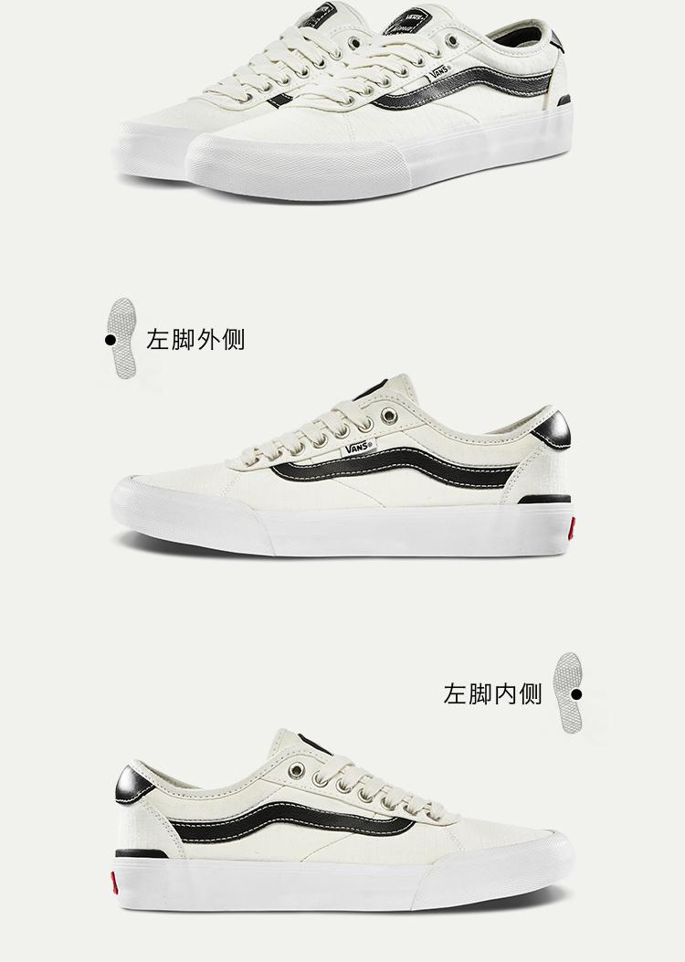 Vans(范斯)CHIMAPRO2男款板鞋滑板鞋