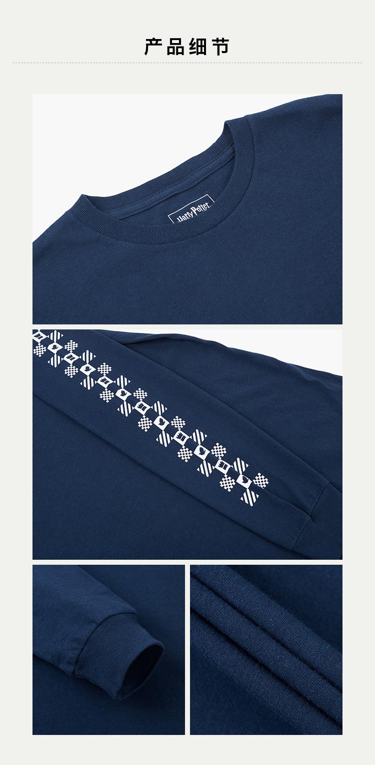 VANS(范斯)男款长袖休闲T恤