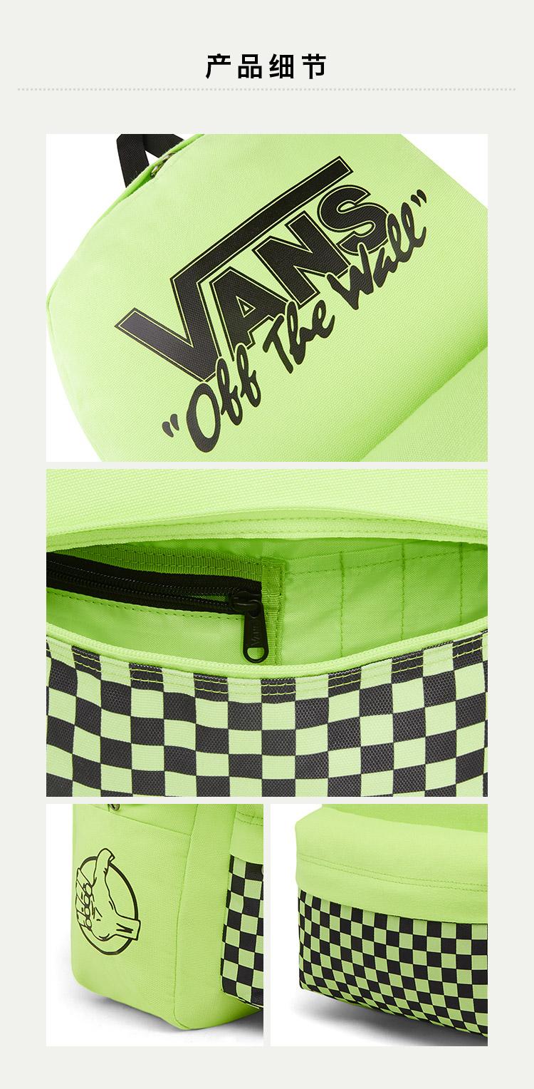 VANS(范斯)OLD-SKOOL-III-BACKPACK男款背包(荧光绿)