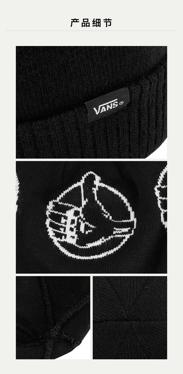 VANS(范斯)BMX-OFF-THE-WALL-CUFF-BEANIE男款帽子(黑色)