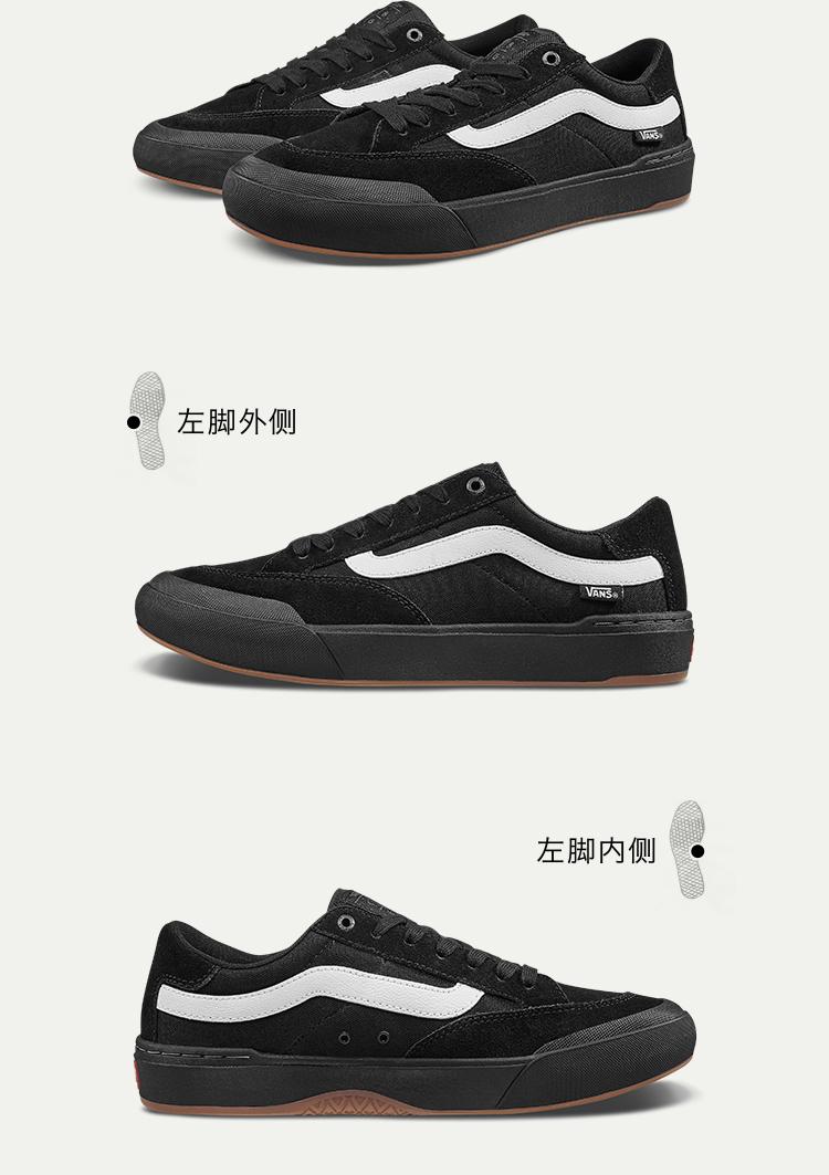 VANS(范斯)BERLE-PRO男女款滑板鞋(黑色)